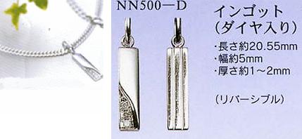 ゲルマニウムネックレス,雑誌・テレビで話題のゲルマニュウム!の写真2
